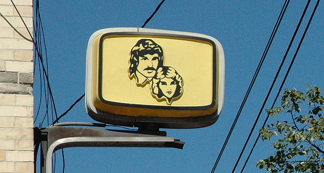 70s-hair-signage