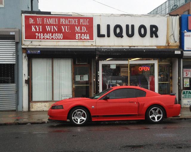 Liquor - Rockaway